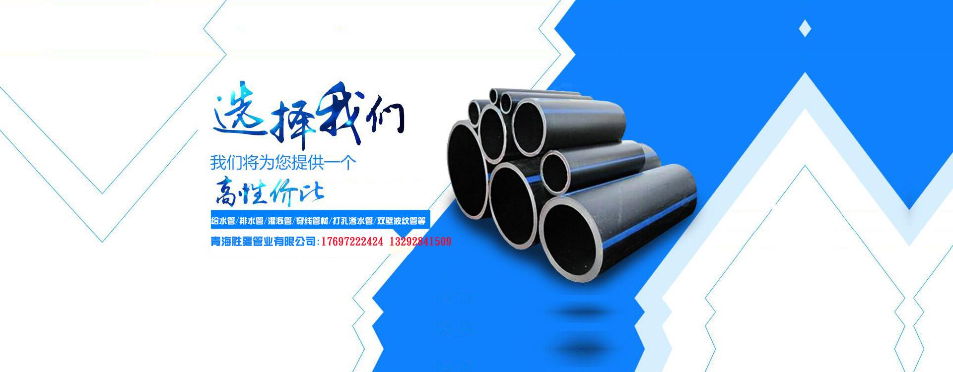 西宁排水管