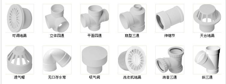 青海排水管
